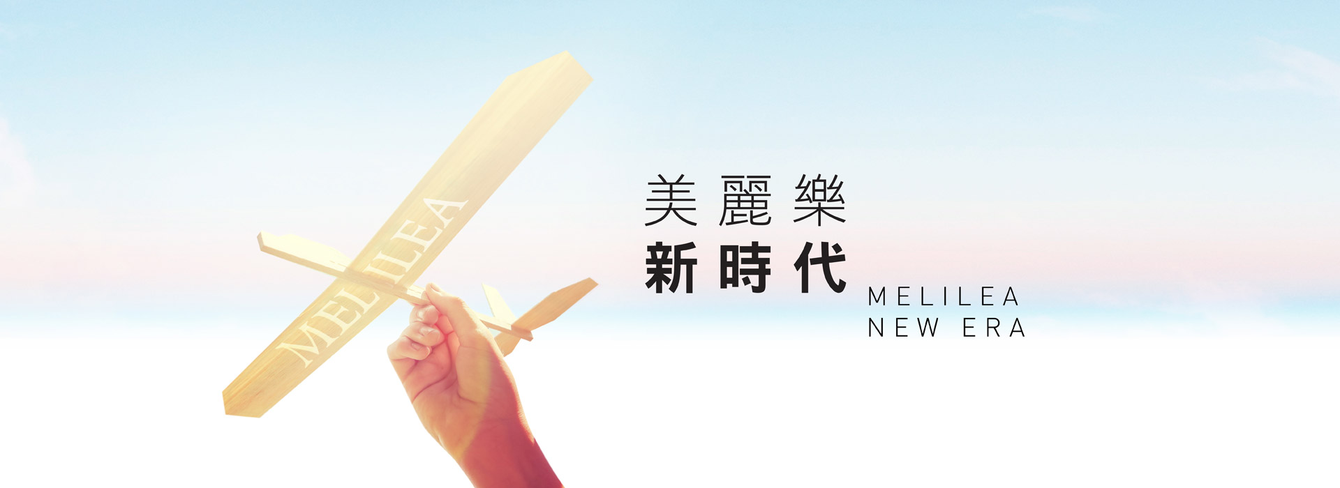 M-TW-Web-Banner-01_OP-01