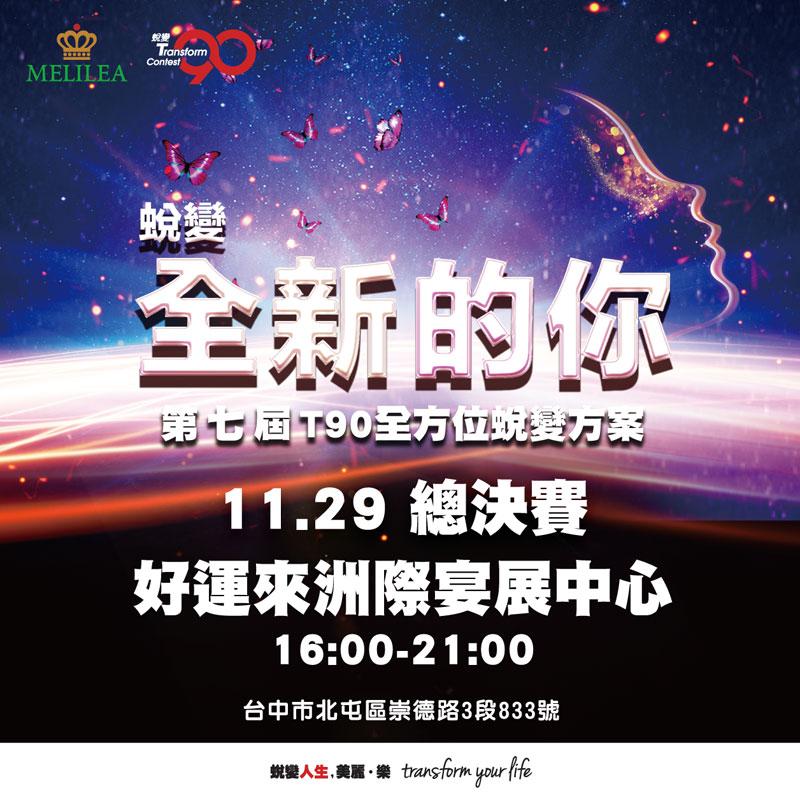 news1120-2